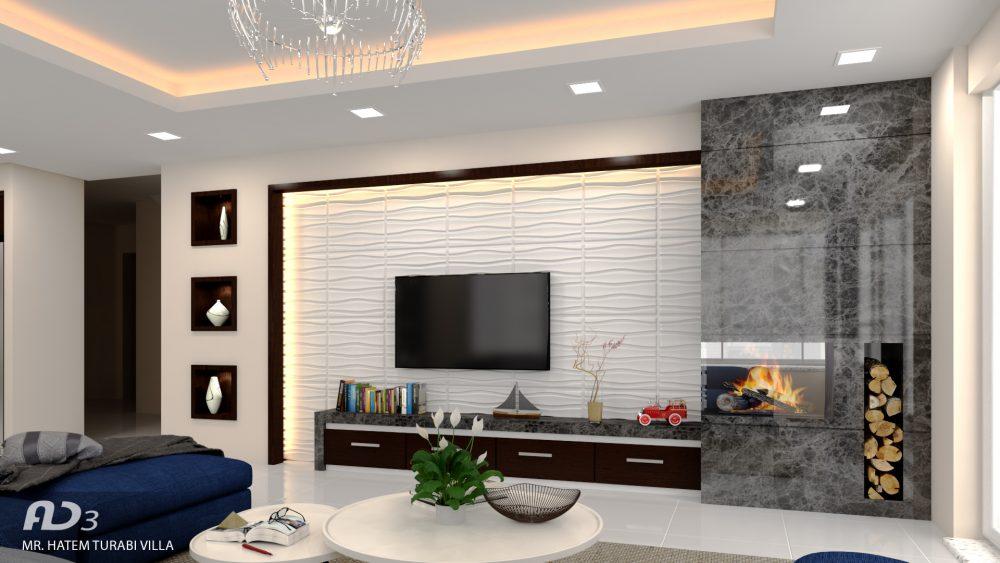 Mr. Hatem Turabi Living Room