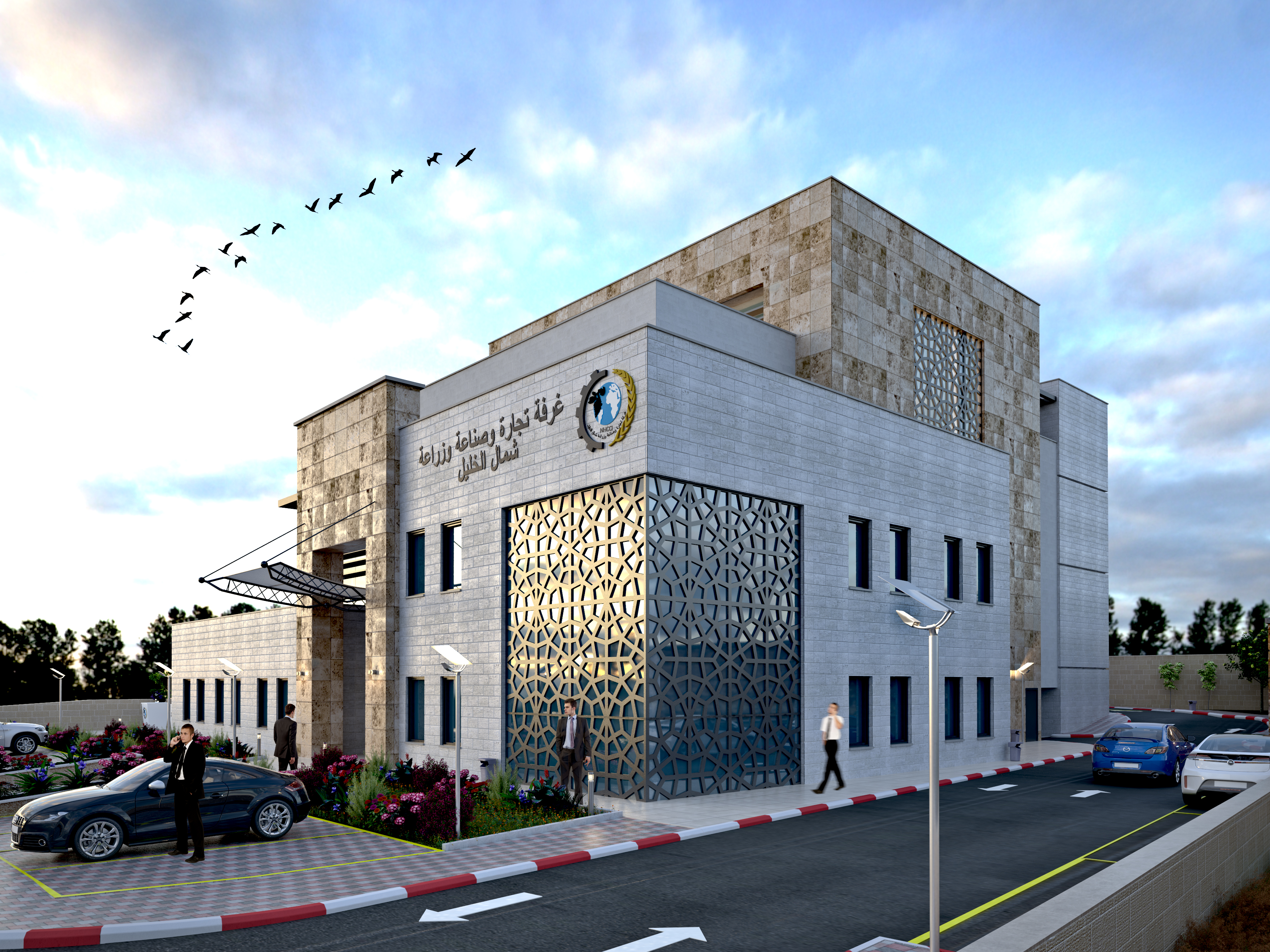 chamber of commerce & industry in Hebron
