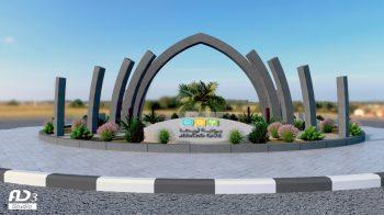 Jericho Entrance Roundabout