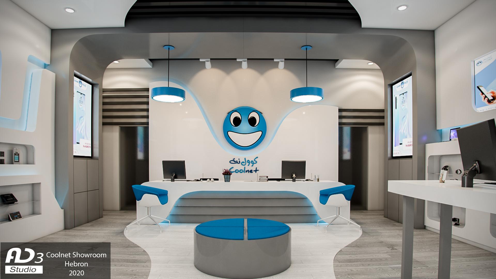 Coolnet Showroom - Hebron