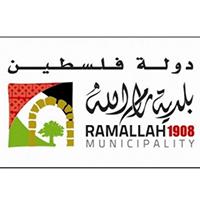 Ramallah Municipality