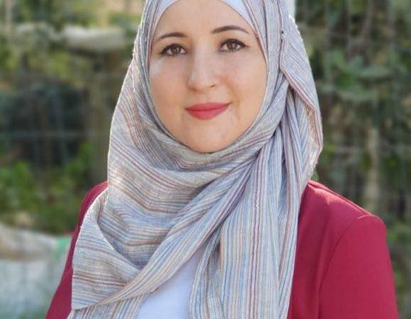 Isra Sarsour